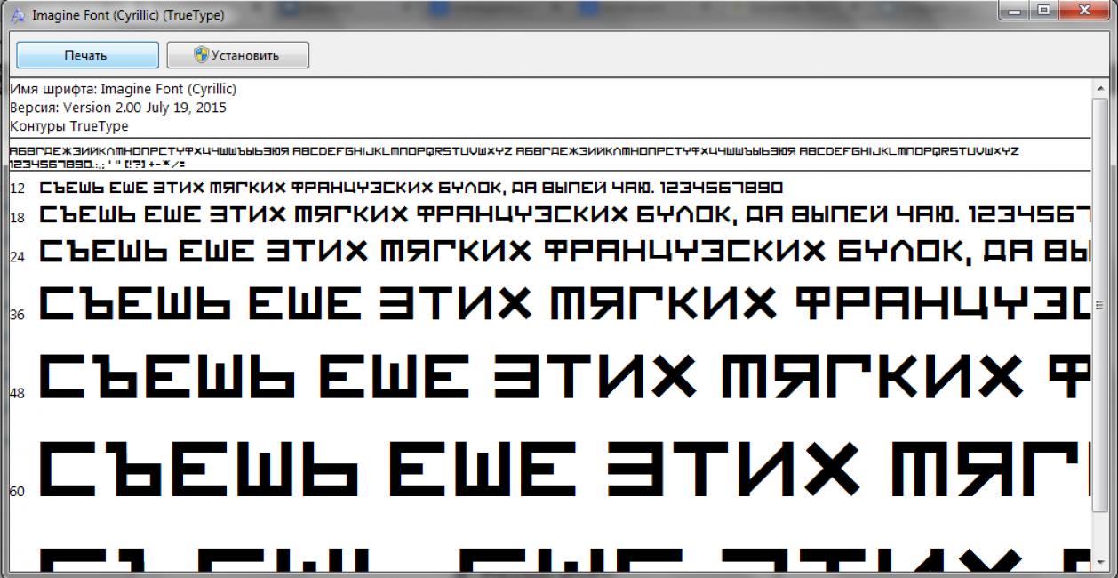 Определяем кириллический текст