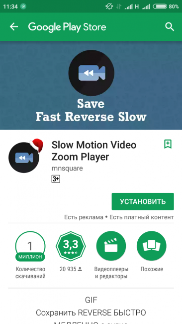 Slow Motion Video Zoom