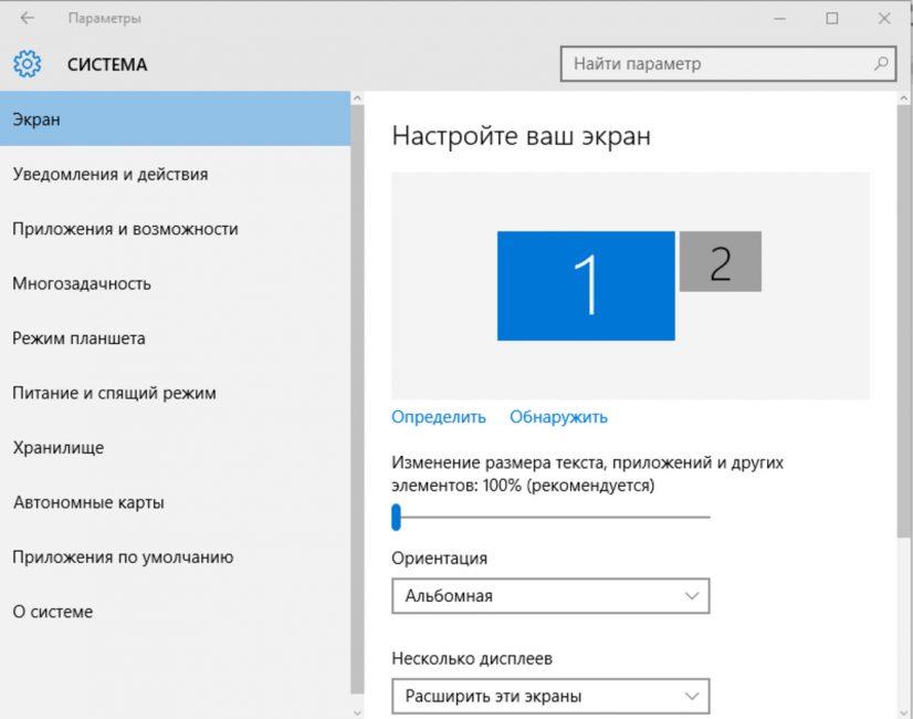 Окно, предоставляющее информацию о системе