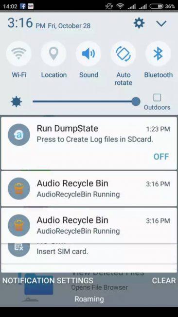 Интерфейс приложения-корзины для удаленных аудиозаписей: музыки, композиций и треков, а также результатов работы с диктофоном