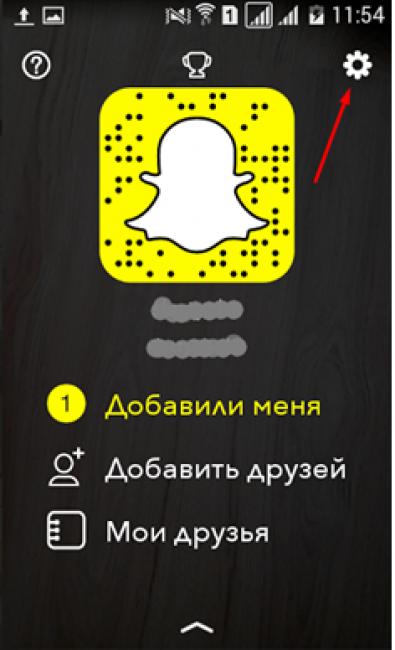 Меню для поиска друзей в Snapchat