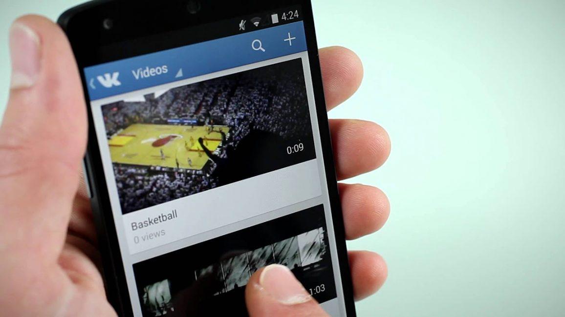 Просмотр видео в мобильной версии