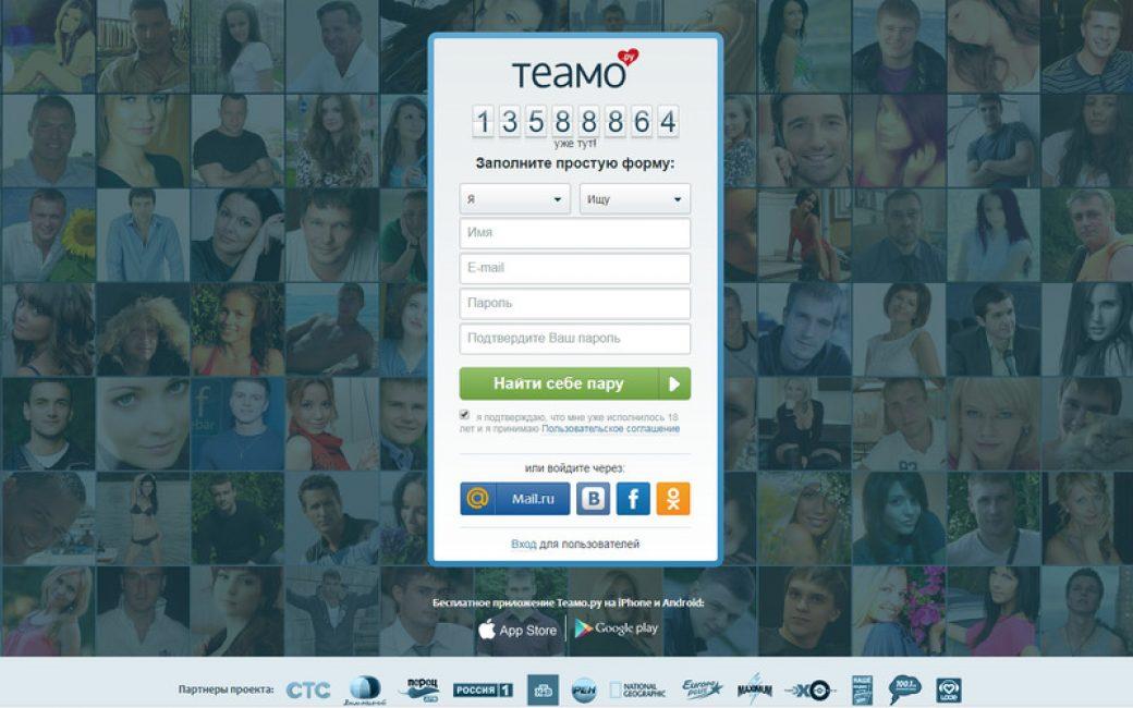 Сайт Знакомств Бебу.ру Отзывы