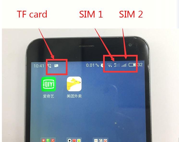 Расположение на экране телефона двух симок мобильных операторов и карты памяти
