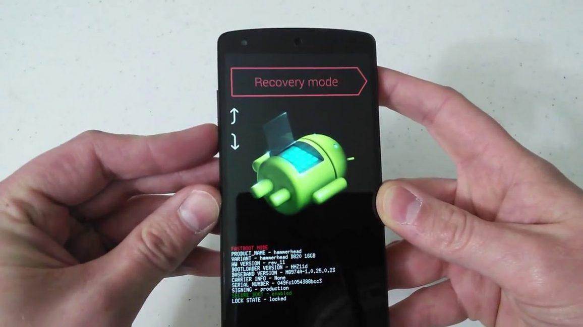 Восстановление данных телефона