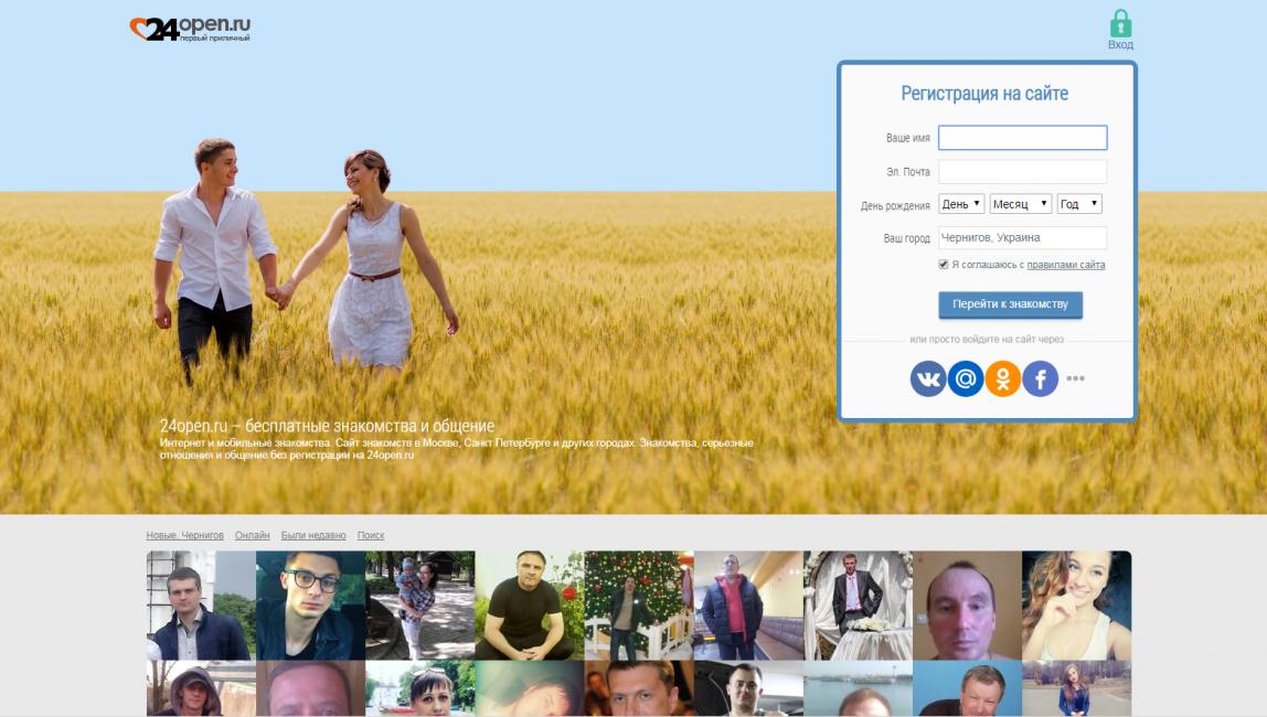 Белорусские сайты знакомств бесплатные без регистрации страпон знакомства одесса