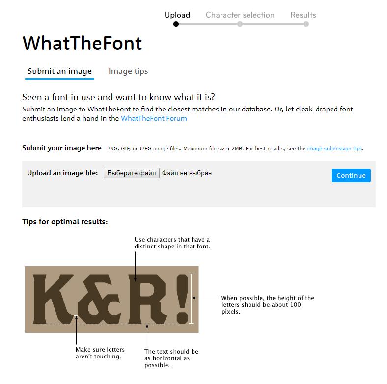 Сервис What The Font