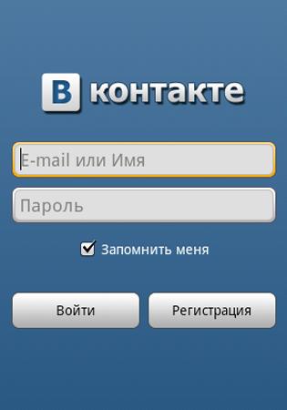 Вход в мобильную версию вконтакте
