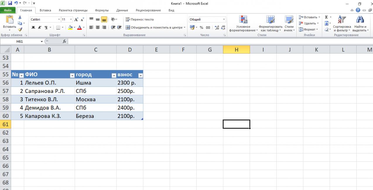 Преобразование данных в таблицу