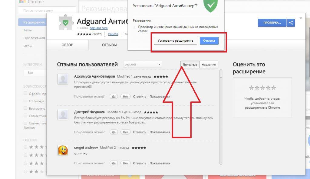 Подтверждение действий требуется в любом браузере