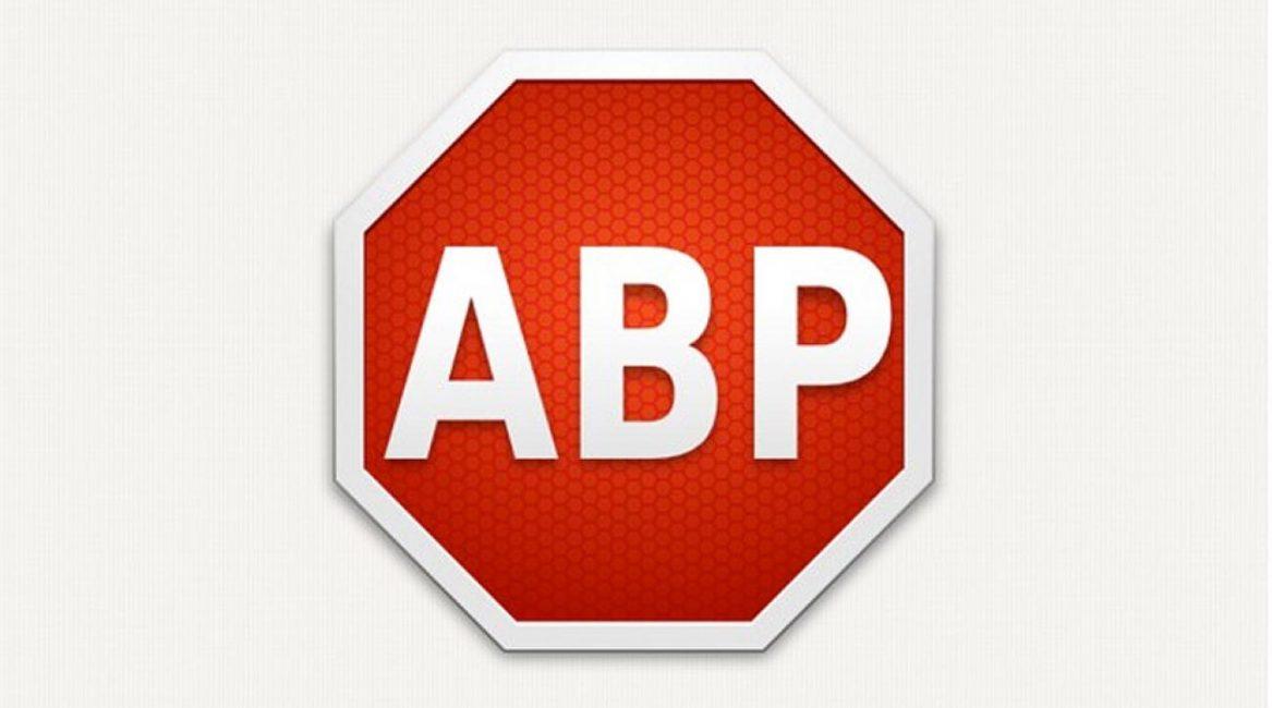 Логотип AdBlock Plus