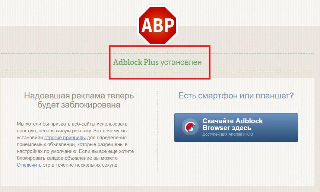 Автоматический переход на официальную страницу разработчика