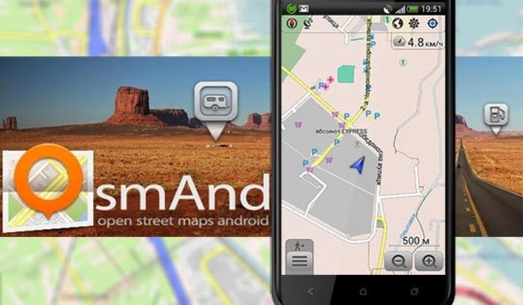 Приложение OsmAnd