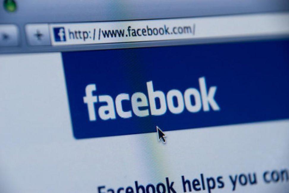 Адрес и первая страница фейсбук