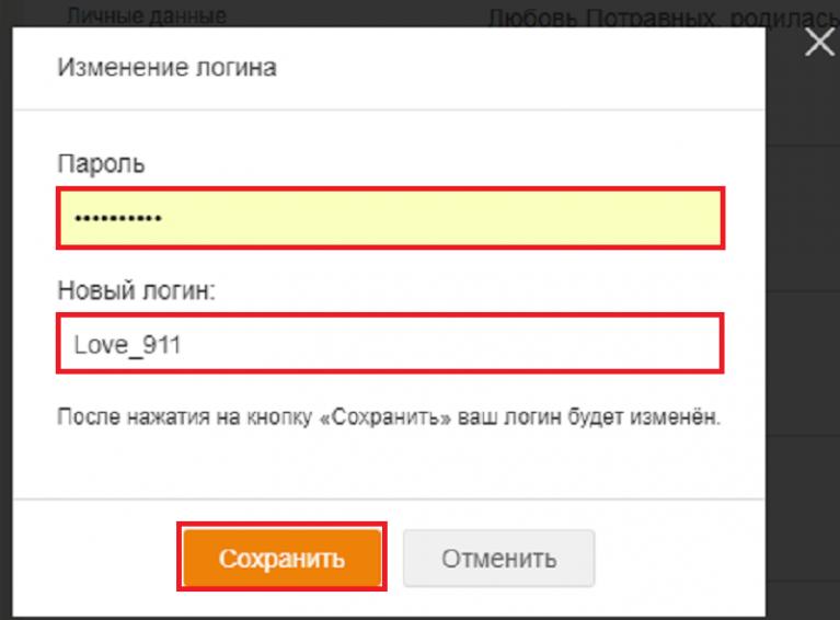 Login Join Free Russian 115