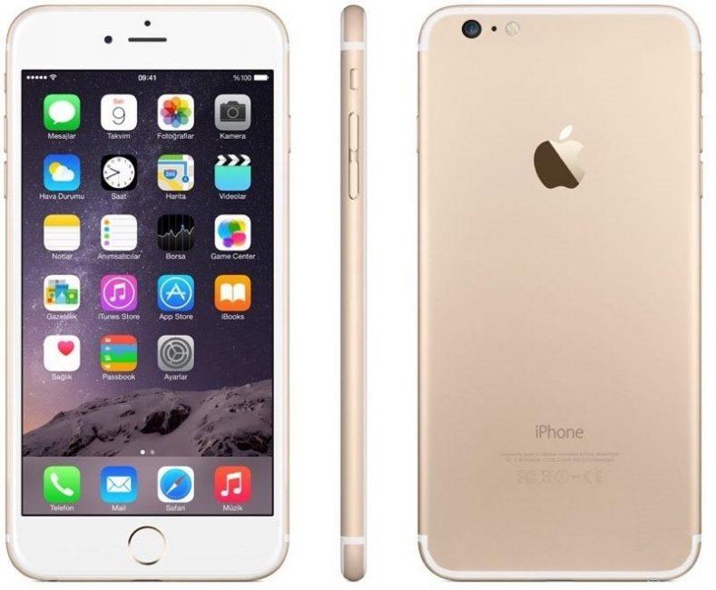 Камерофон Apple iPhone 7 Plus