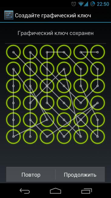 Запутанная схема разблокировки ключа