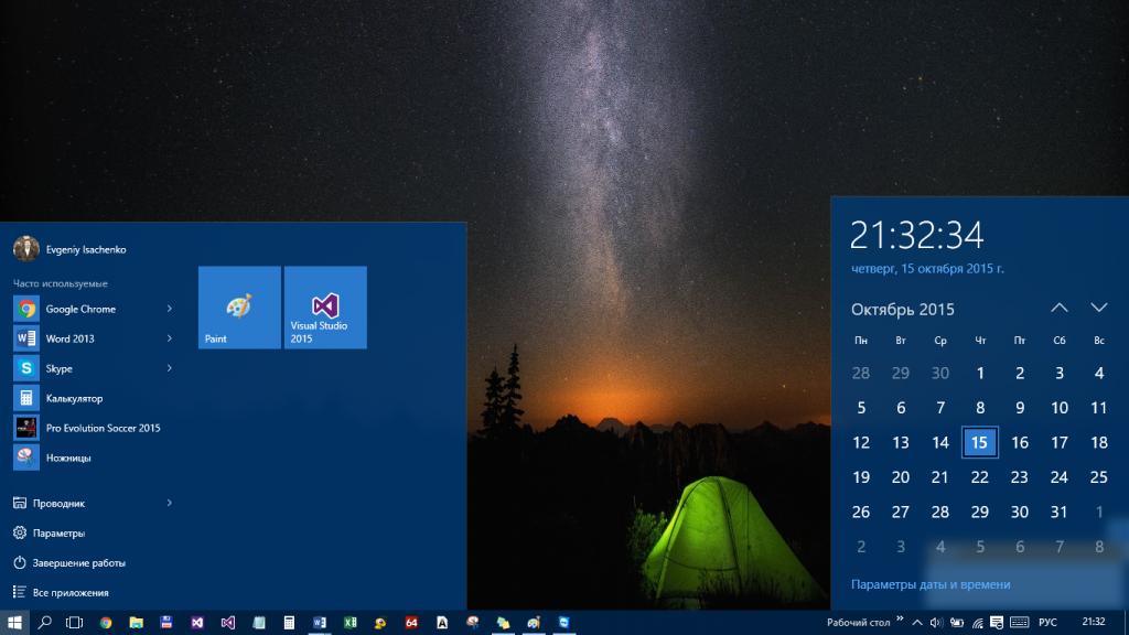 Так выглядит скриншот рабочего стола Windows 10