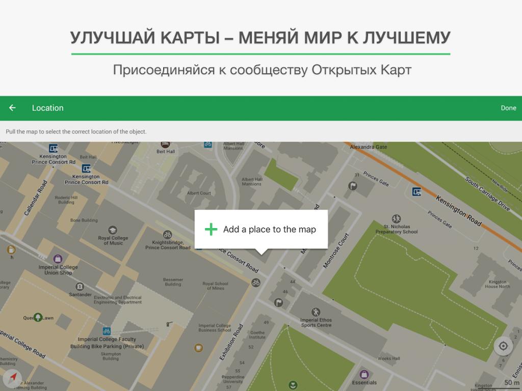 Приложение Maps. Me