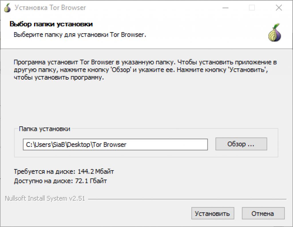 использующим как на браузер тор установить другие браузеры квартал Ивакино