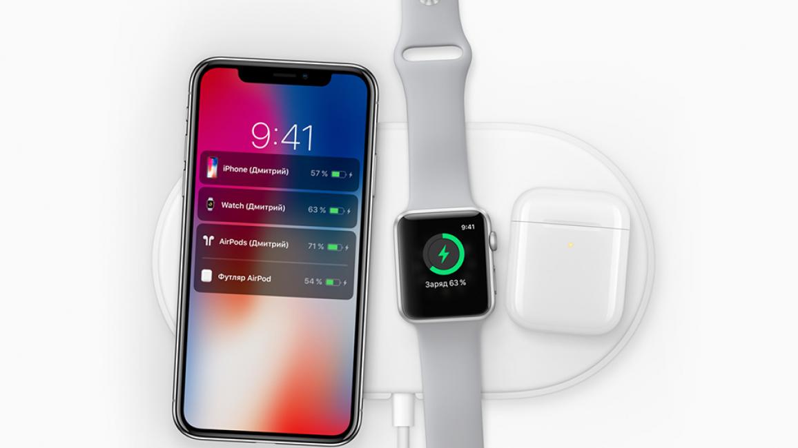 Зарядная док-станция компании Apple