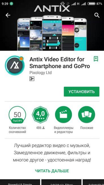 Antix Video Editor