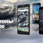 ТОП-15 телефонов от 5000 до 10000 рублей