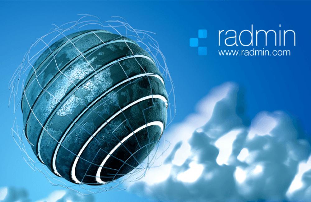 Программа RAdmin