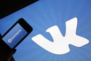 Как обойти блокировку ВК (ВКонтакте): Действенные методы для всех устройств