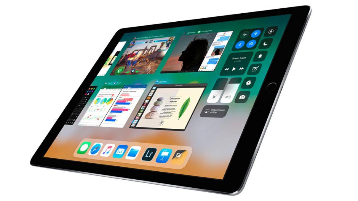 Интерфейс и функциональность iPad 10.5