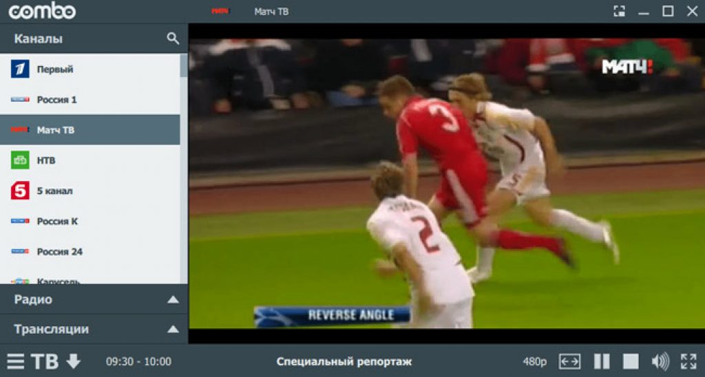 Программа ComboPlayer