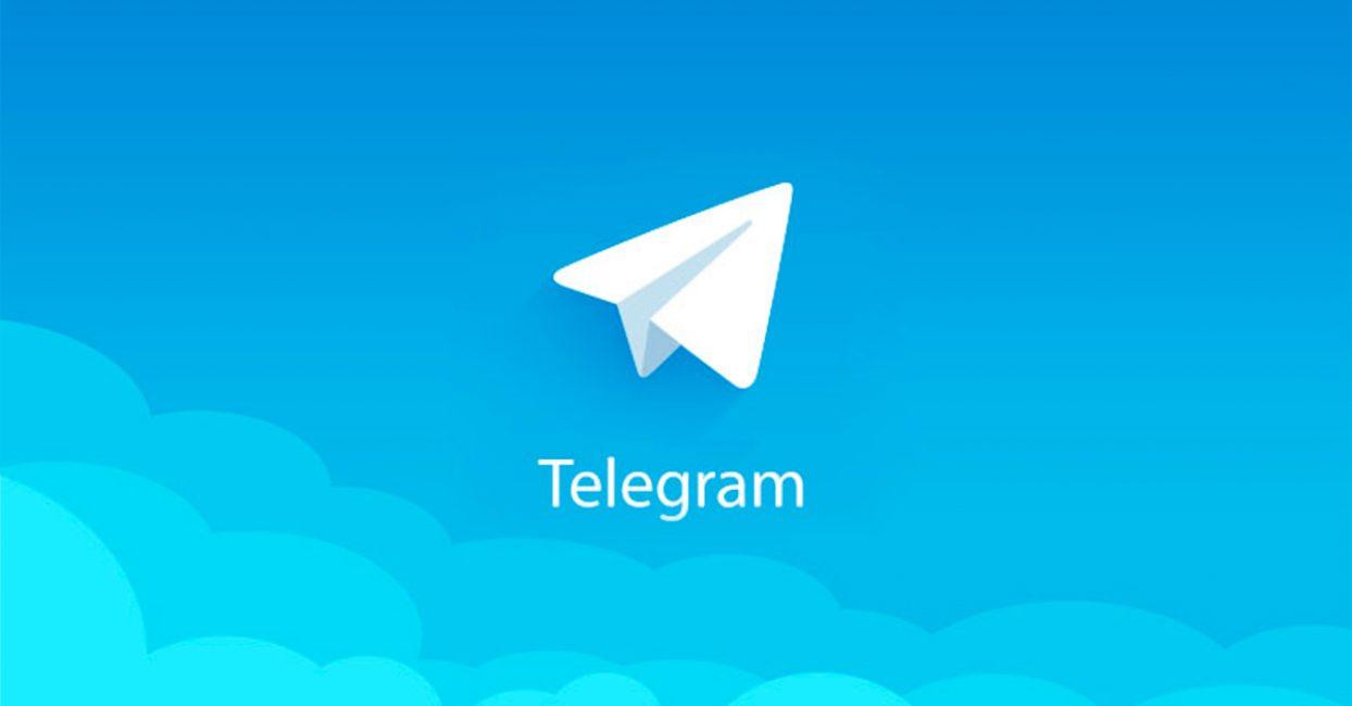 Мобильный месенджер «Тelegram»