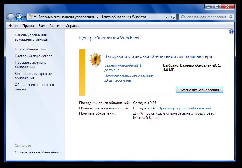 Диалоговое окно Центра обновления Windows
