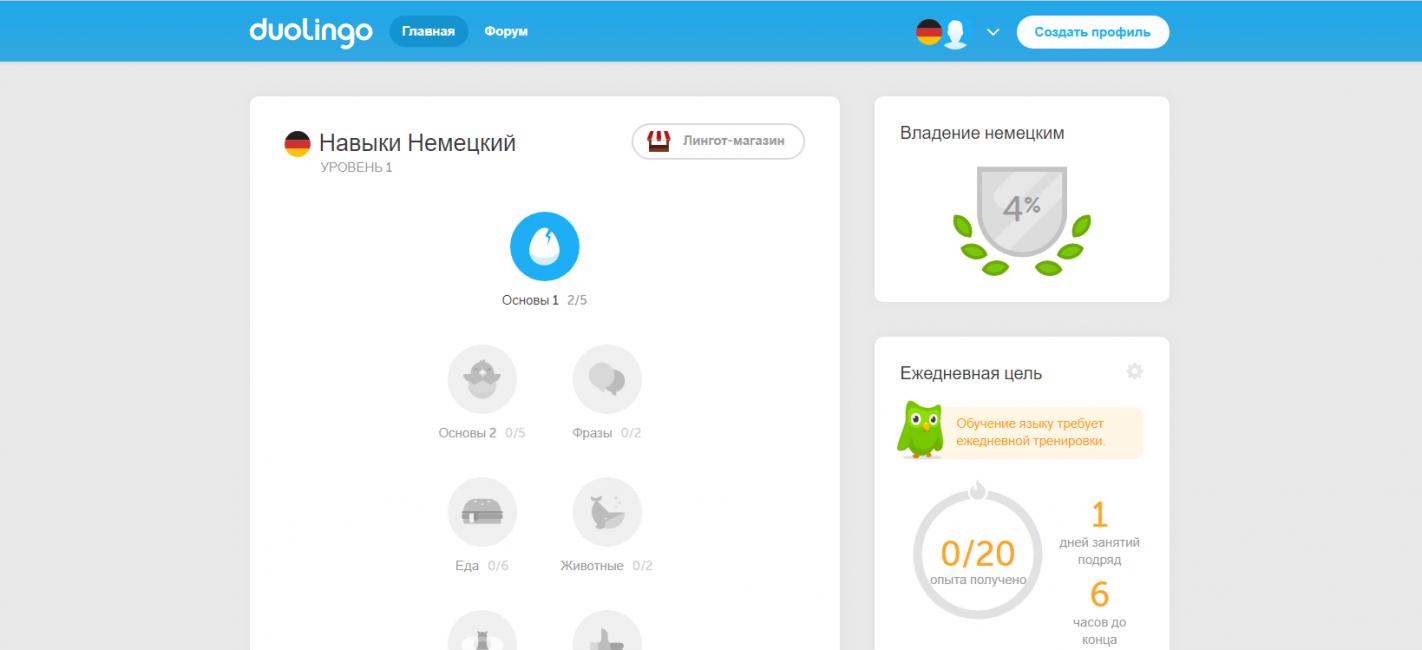 Основная страница сайта Duolingo