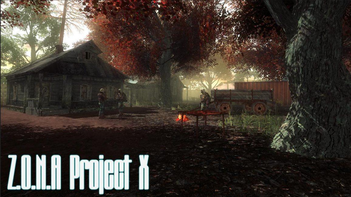 Скриншот процесса игры в Z.O.N.A Project X