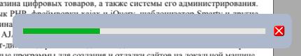 Процесс конвертации в Solid Converter PDF