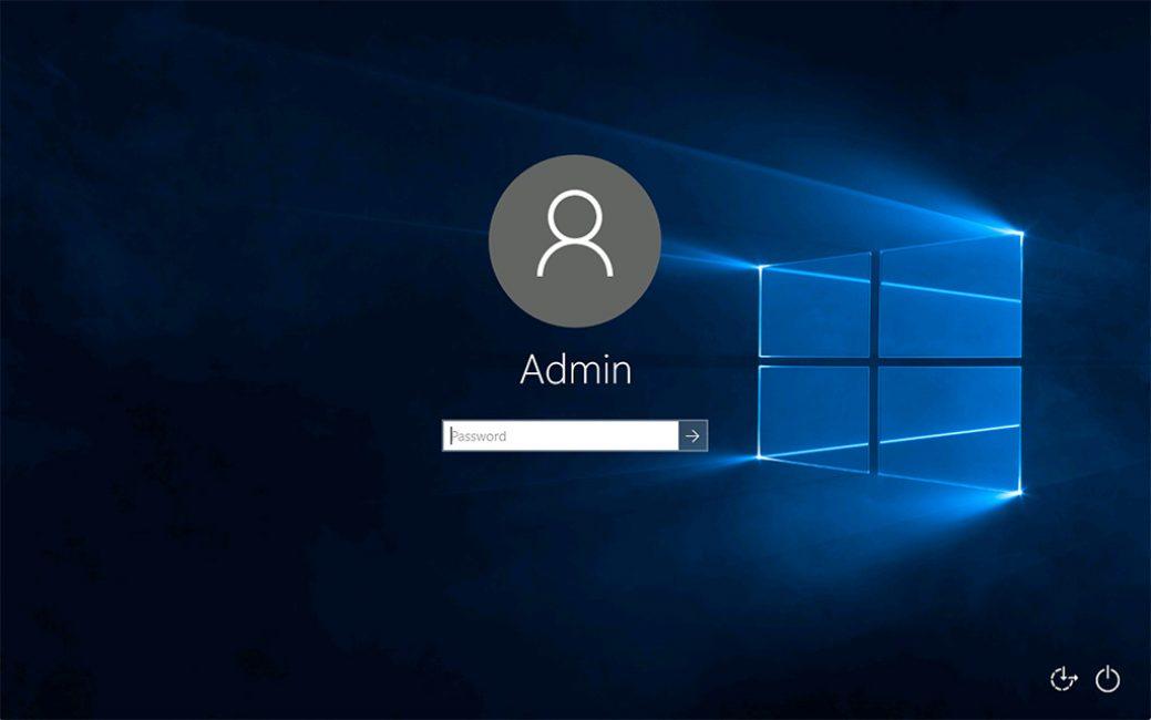 Запрос пароля в Windows 10