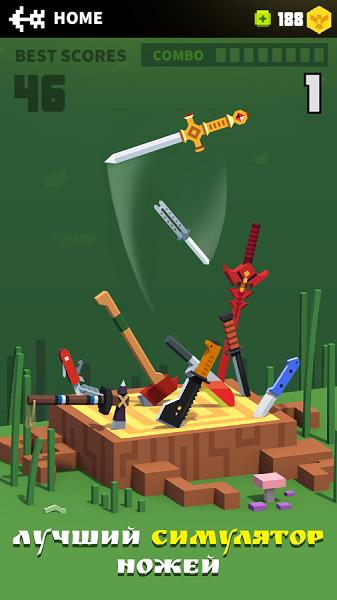 Flippy Knife – вращающийся момент