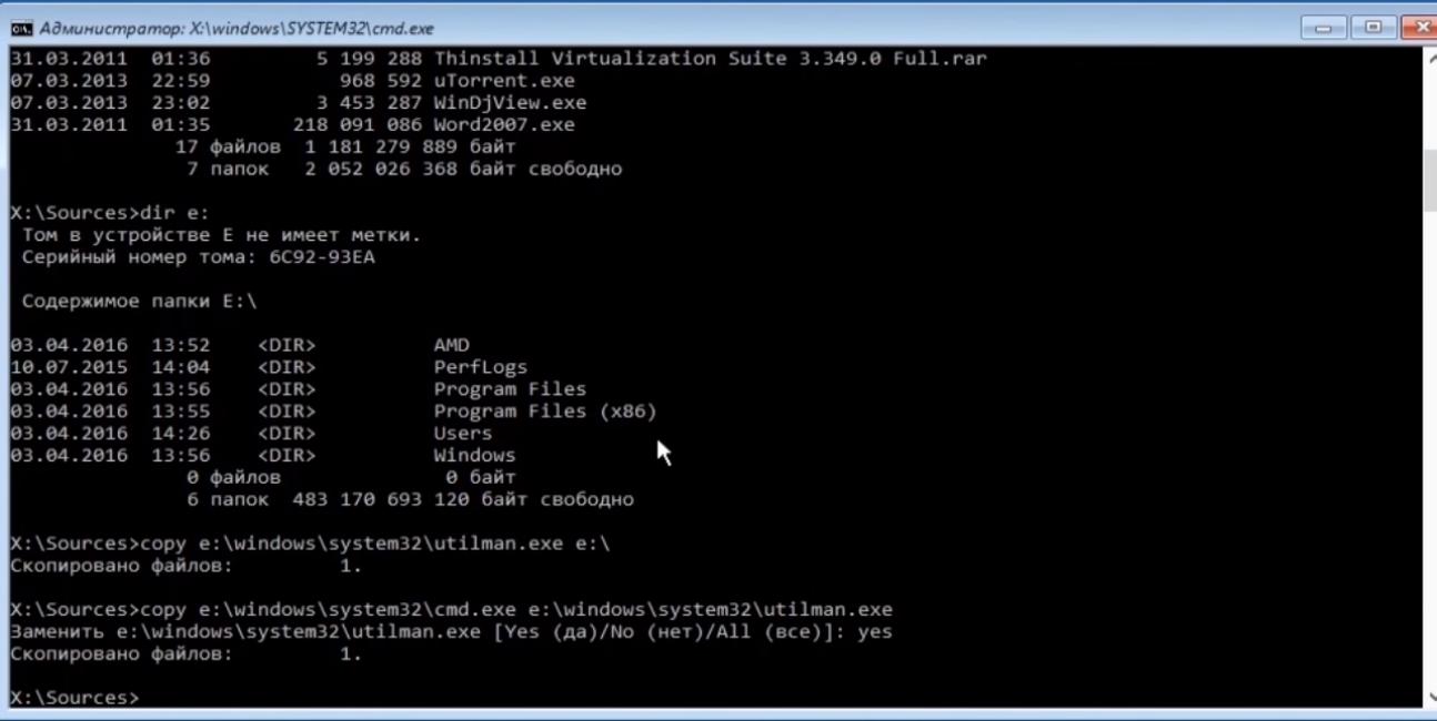 Подстановка файла cmd
