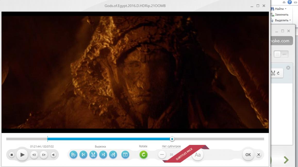 Работа с программой Freemake Video Converter