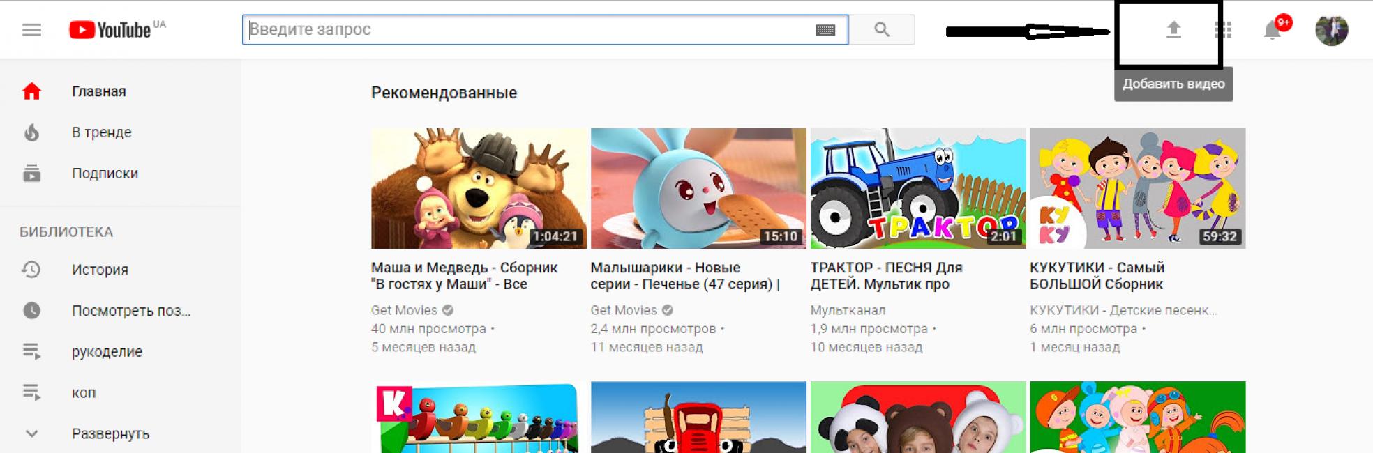 Кнопка, позволяющая добавить видео
