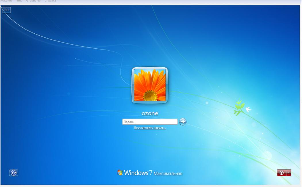 Запрос пароля в Windows 7