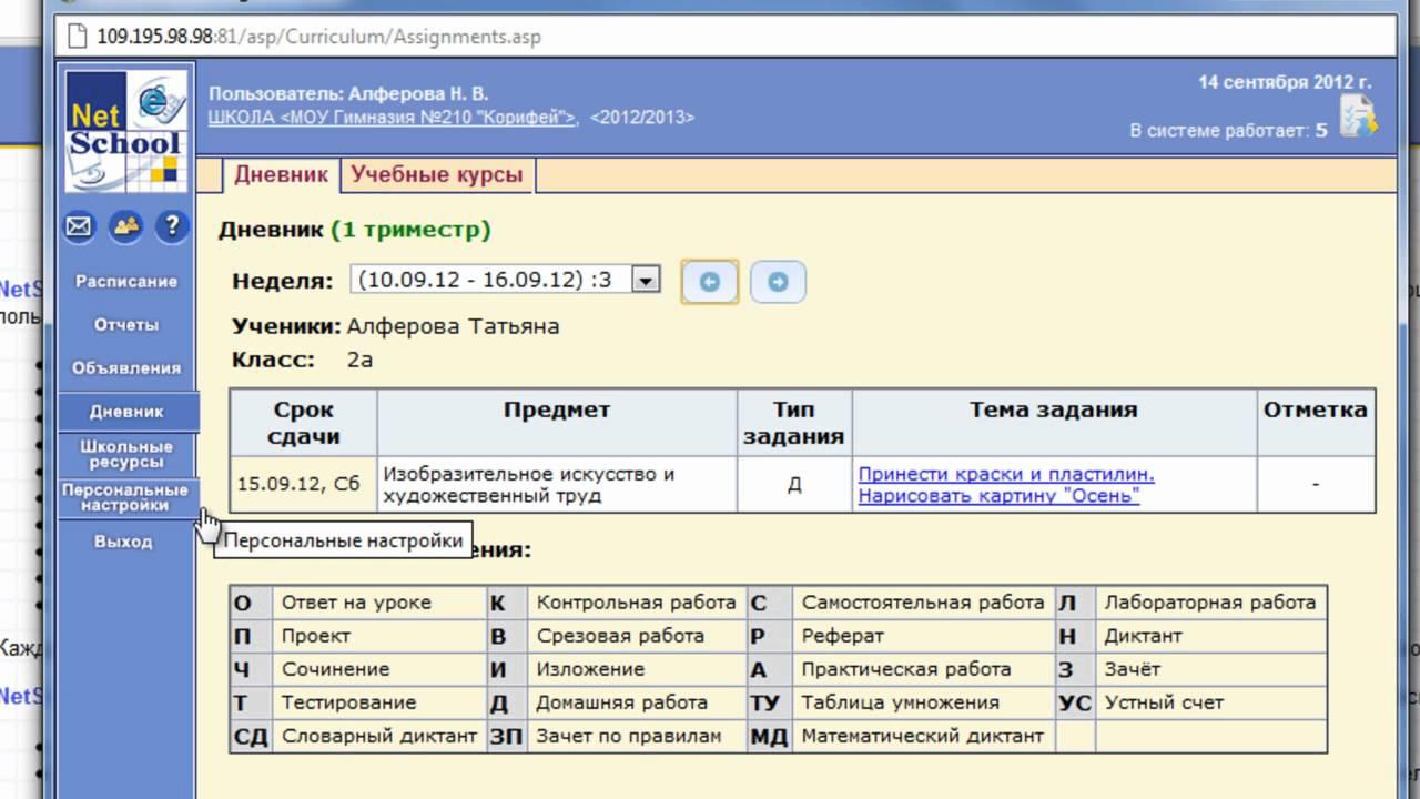 Написать ктп в новый электронный журнал москва 2018 войти