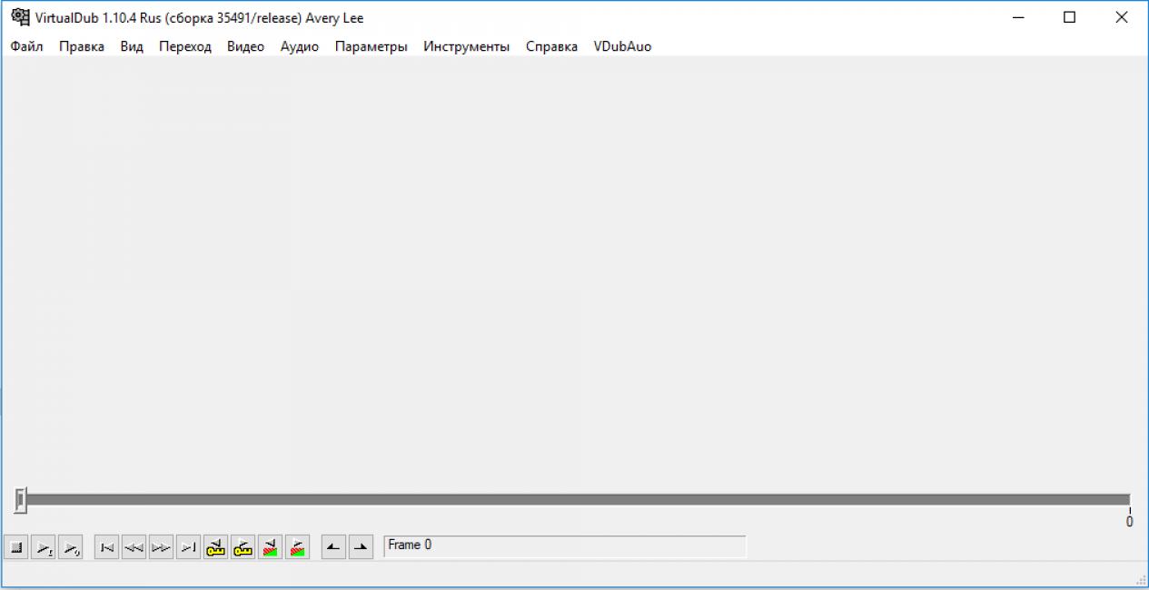 Основная страница VirtualDub