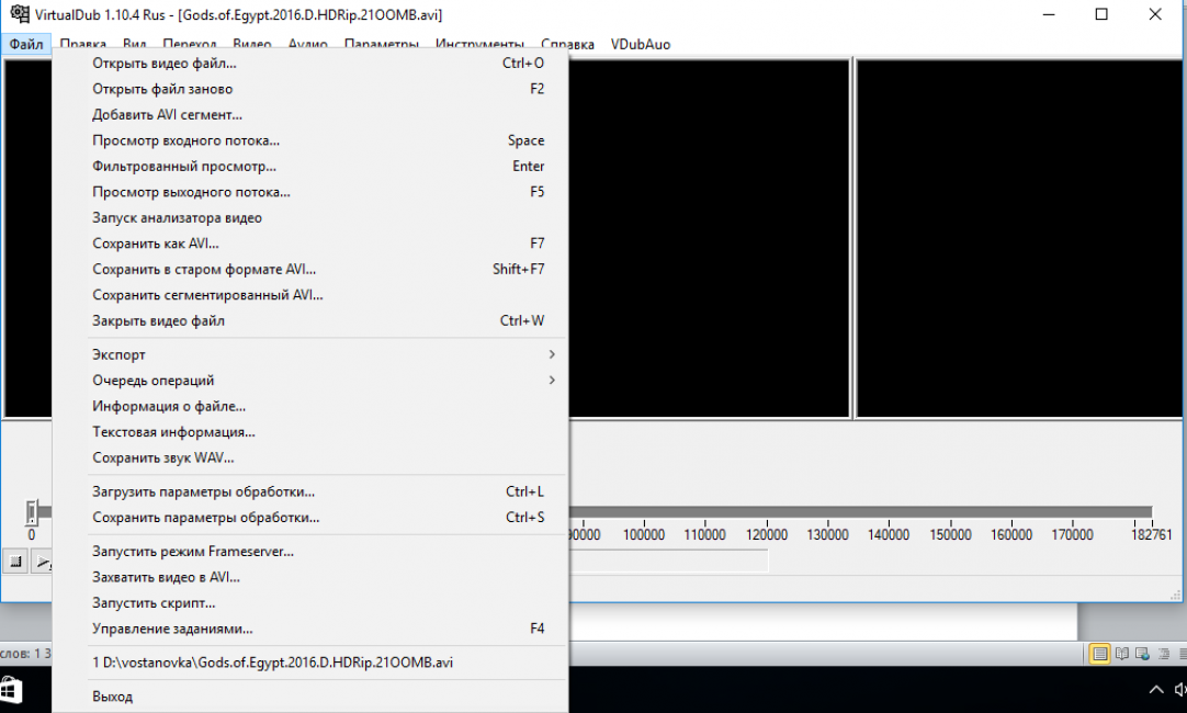 Выпадающий список вкладки «Файл»