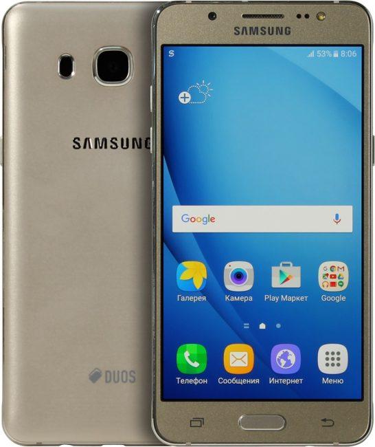 Телефон Samsung Galaxy J5 SM-J510F/DS