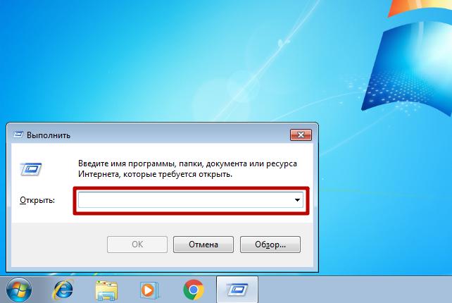 Решение проблемы в работе приложения «Скайп»