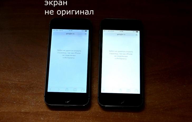 Айфон 5s – сравнение экрана оригинального аппарата и китайца