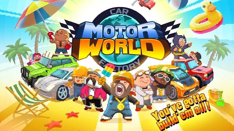 Motor World Car Factory – от винтика до целого автомобиля