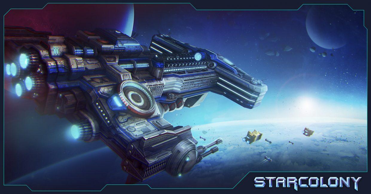Браузерная игра Starcolony